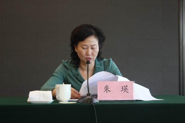 调整大小 省科协副主席朱瑛传达学习提纲.jpg